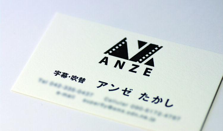 映画翻訳家の活版名刺